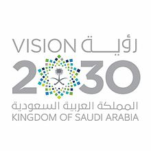 """Saudi Arabia Approves """"Vision 2030"""" Moving Away From Oil Dependence"""