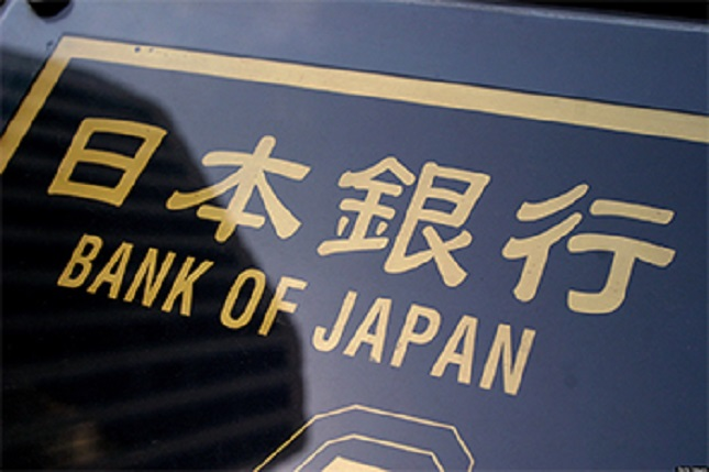 BoJ Holds Policy Steady as Inflation Expectations Turn Flat
