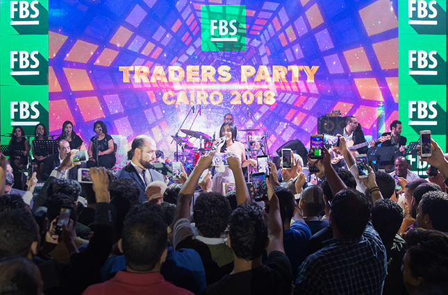 FBS Family Gathering in Cairo: Traders Party Highlights