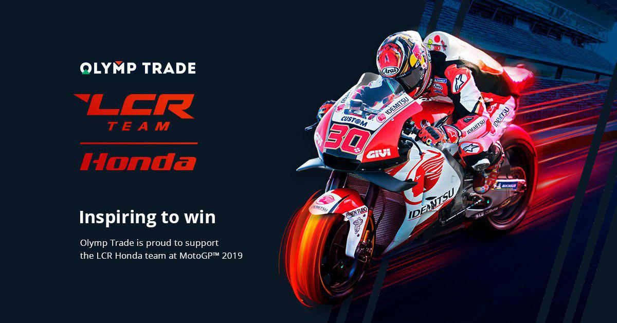 Olymp Trade is proud to be an official sponsor of the LCR Honda MotoGP™ Team during the 2019 season