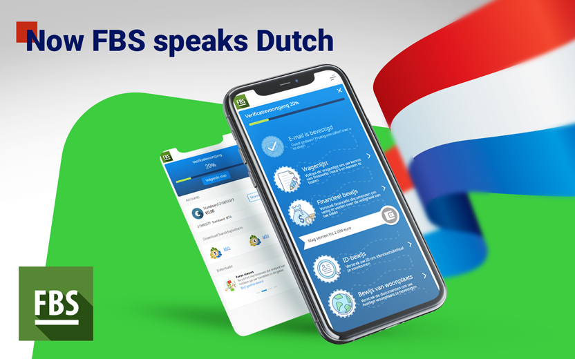 Dutch Language in FBS Personal Area