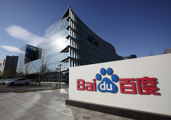 Baidu Completes Double Bottom Reversal