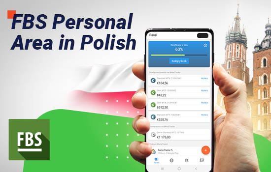 FBS Personal Area is in Polish Now