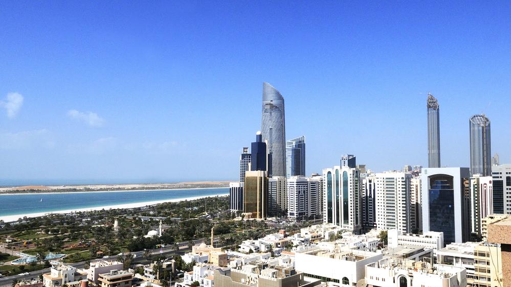 Tamar Offshore Gas Deal Abu Dhabi SWF Mubadala Israel's Delek