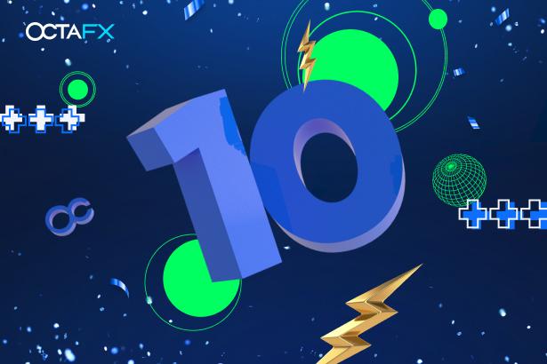 OctaFX_10_Years_Anniversary