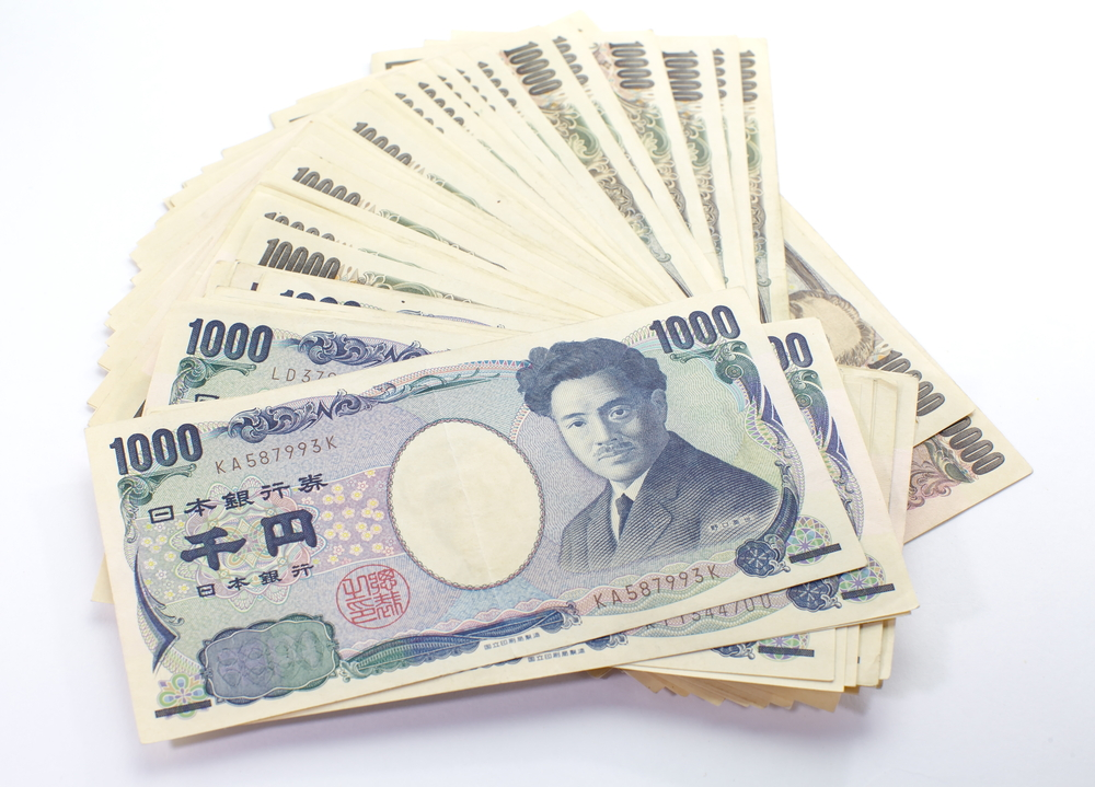 USD/JPY Weekly Price Forecast – Dollar Continues to Chop Back and Forth Against Yen
