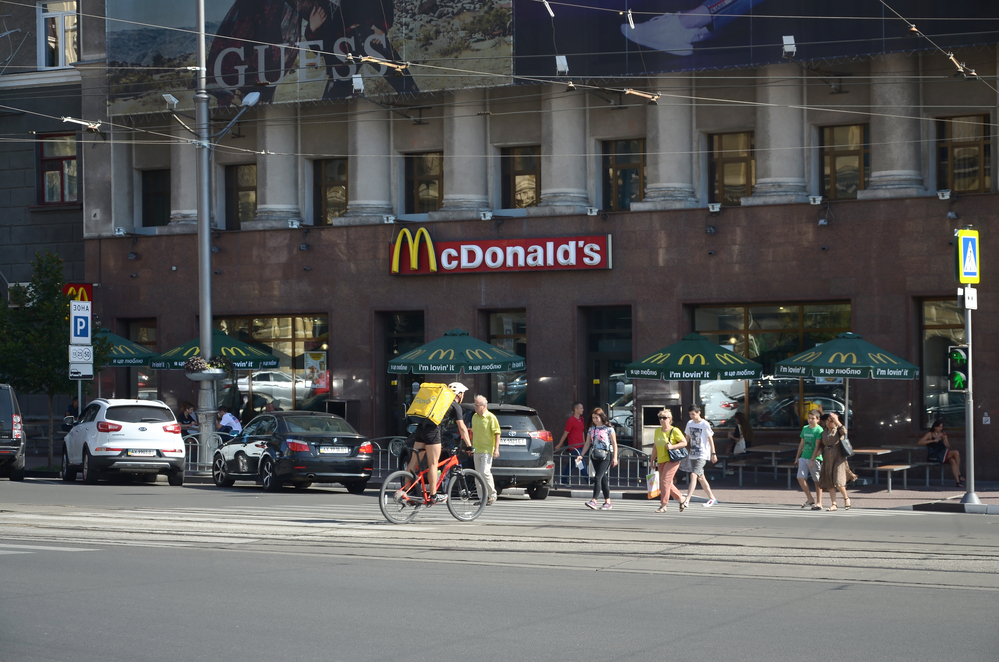 McDonald's Could Sell Off in Coming Weeks