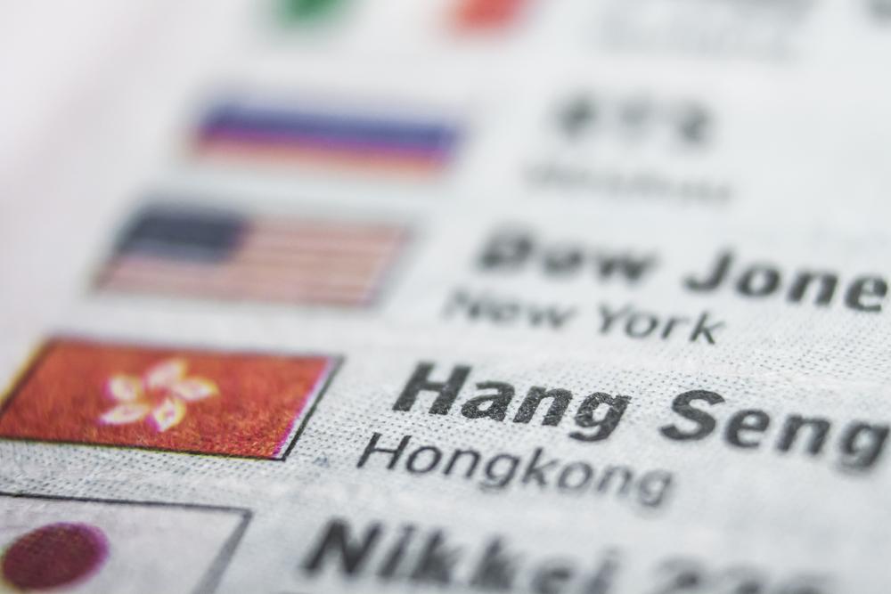 Asia-Pacific Shares Down Across the Board; Hong Kong's Hang Seng Falls Nearly 2% on Weaker Tech Shares