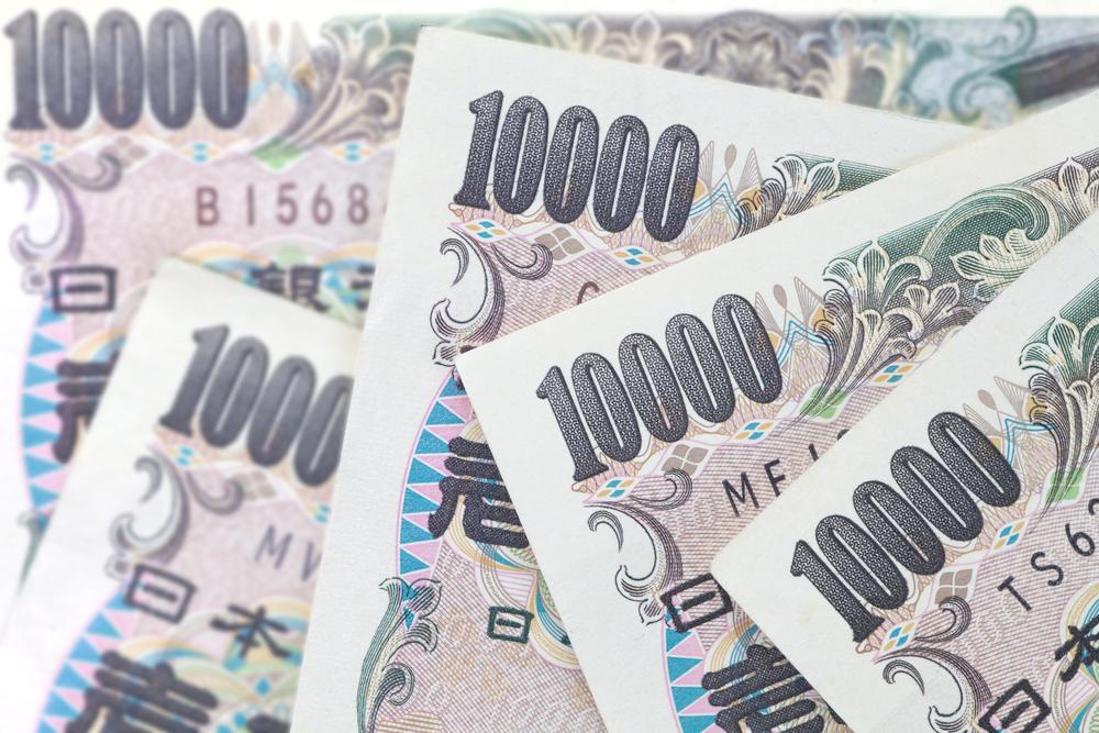 Japanese Yen Currency Pairs Elliott Wave Analysis – Looking Higher