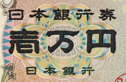 USD/JPY Weekly Forecast Dec. 12-16, 2011, Fundamental Analysis