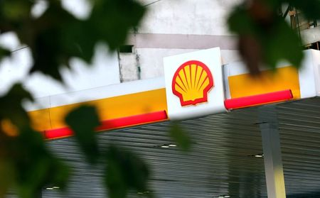 A Shell logo is seen at a gas