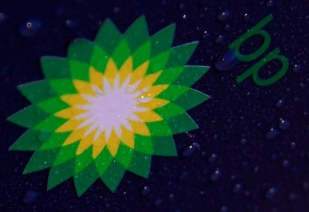 BP Applies to Set up U.S. Retail Power Business