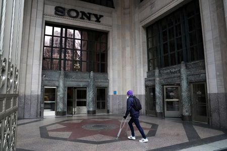Sony Expects Profit to Slip After Pandemic Boom