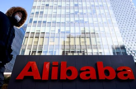 Rocked by Sexual Assault Allegation, Alibaba Launches Investigation, Suspends Several Staff