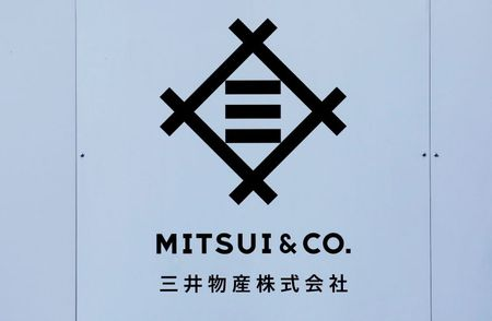 Japan's Mitsui and Partners to Exit Mexico's Gas Power Project