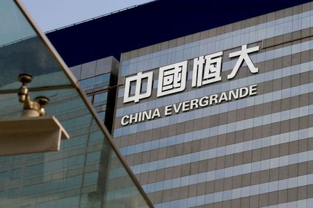 China Evergrande Contagion Concerns Rile Global Markets