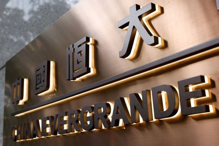 Evergrande, Facing Coupon Payment Deadline, Sells Bank Stake to Repay Loan