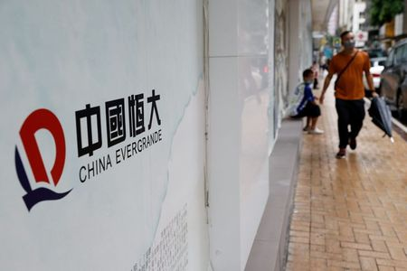 China's Property Sector Stalked by Evergrande Default Fears