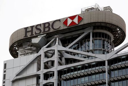 HSBC Says Asia Pacific CEO Peter Wong to Retire
