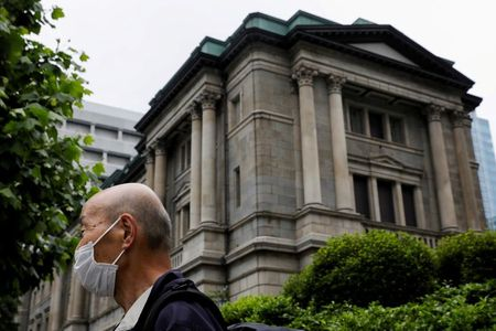 Exclusive: BOJ Seen Cutting This Year's Growth Forecast as COVID-19 Curbs Hurt Outlook