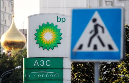 BP Profit Soars on Strong Oil, Gas Trading as Share Buybacks Start