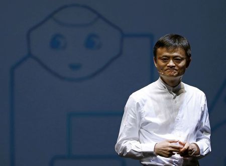 Jack Ma Makes Rare are Visit to Alibaba Headquarters in Hangzhou