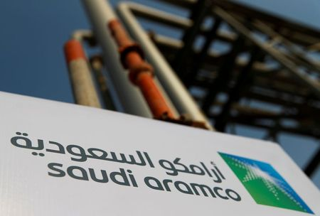 Saudi Aramco Drops Morgan Stanley on Gas Pipelines Deal – Sources