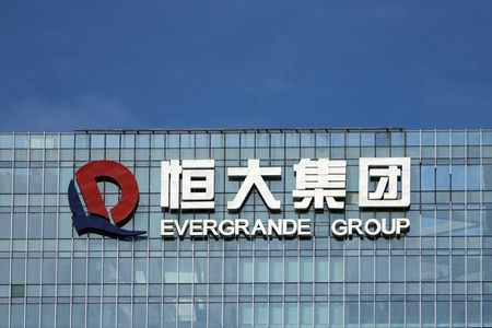 China Evergrande Makes Onshore Coupon Payment – Sources