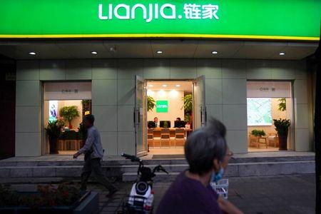 China Launches Antitrust Probe Into Tencent-Backed Property Broker Ke