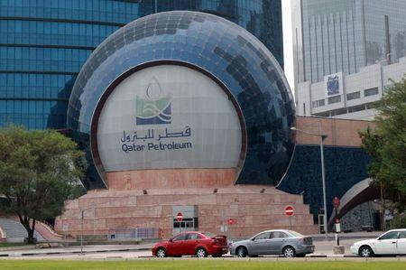 Exclusive – Qatar Petroleum Plans Debut Dollar Public Bond Sale