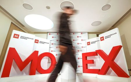 Foreign Funds Now Own 81% of All Shares Listed on Moscow Exchange