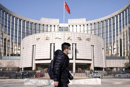 China Seen Holding Benchmark Rate Steady in Aug, but Weak Data Fans Rate Cut Talk