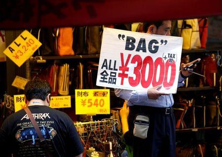 Preços ao consumidor japonês sobem com aumento do custo de energia
