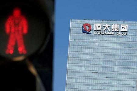 Chinesa Evergrande evita calote ao fazer pagamento de cupom de bônus de última hora–fonte