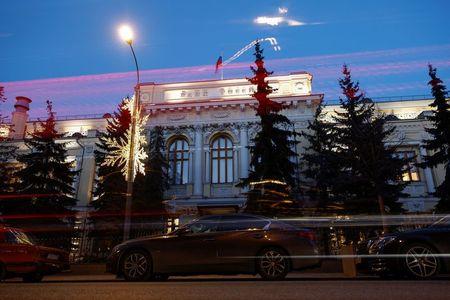 BC russo eleva taxa básica de juros a 7,5% e sinaliza possibilidade de mais altas