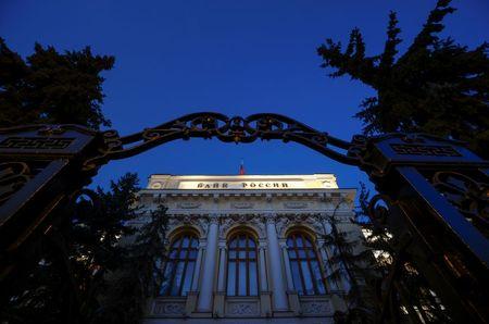 Sede do BC da Rússia em Moscou