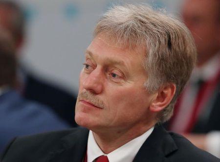 """Kremlin Diz que Filiação da Ucrânia à Otan Seria """"Linha Vermelha"""""""