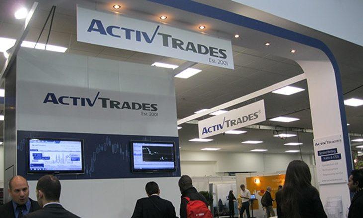 أكتيف تريدس ActivTrades تضع أعلى المعايير  للتداول عبر الإنترنت