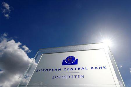 انتعاش قوي لاقتصاد منطقة اليورو والتضخم فوق هدف المركزي الأوروبي