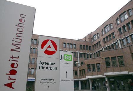 تراجع جديد لمعدل البطالة في ألمانيا في أغسطس مع استمرار التعافي