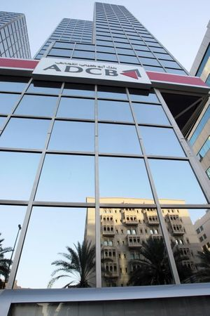 مصادر: توقعات بأن تجمع الإمارات نحو 3 مليارات دولار من أول طرح لسندات