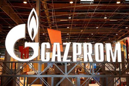 جازبروم الروسية تتوقع إيرادات قياسية في 2021 وتنشئ صندوقا لإدارة المخاطر