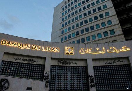 الرئاسة: ألفاريز آند مارسال تستأنف التدقيق في حسابات مصرف لبنان
