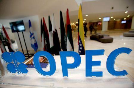 مصادر: لجنة أوبك+ تبقي توقعها لنمو طلب النفط في 2021 دون تغيير
